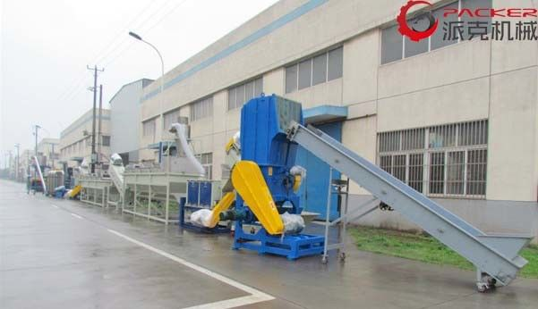1000kg/H Plastic Film Washing Line High Efficiency 189KW SKD-II D2 Blade
