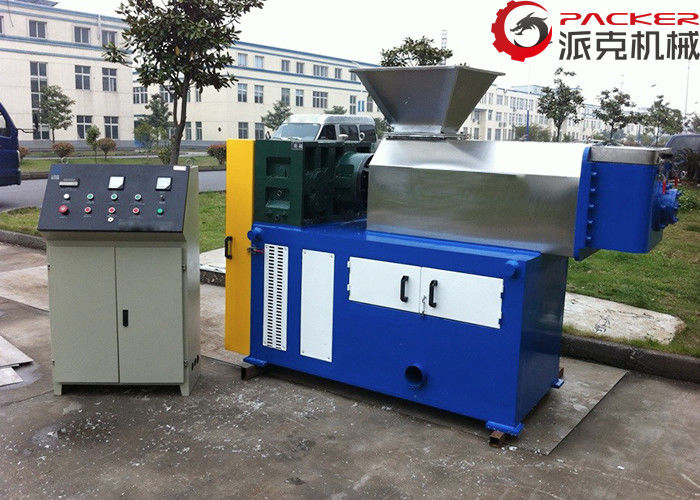 Drying Plastic Auxiliary Equipment Plastic Squeezing Machine For Single Screw